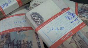 Неплательщики налогов теперь могут уплатить долг во время суда и избежать наказания